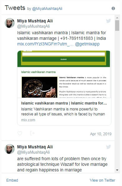 Kala jadu | Bangal ka kala Jadu Mantra Expert | काला